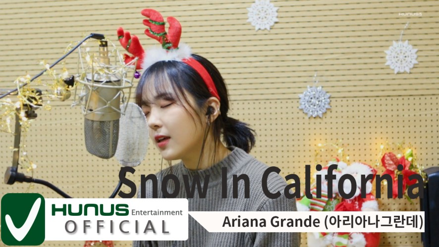 Ariana Grande - Snow In California Cover by 엘리스 혜성(ELRIS HYESEONG)