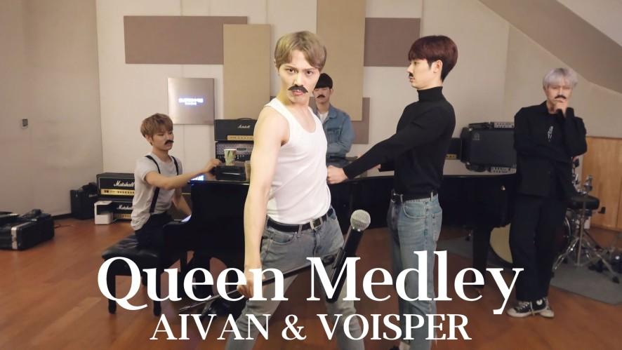 [COVERED by AIVAN&VOISPER] Queen Medley