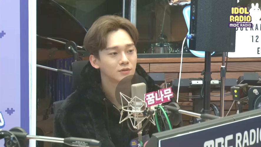 EXO의 투머치인포! (feat.영상편지)