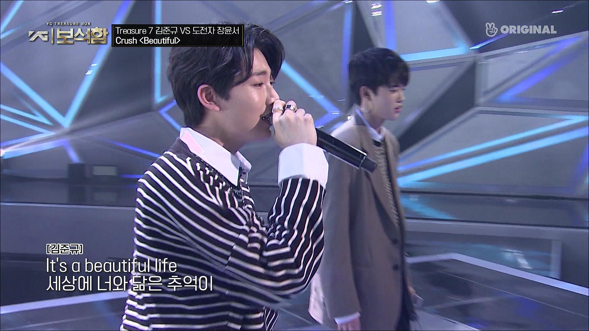 애절 보이스♪|김준규 VS 장윤서ㅣYG 보석함 EP.06