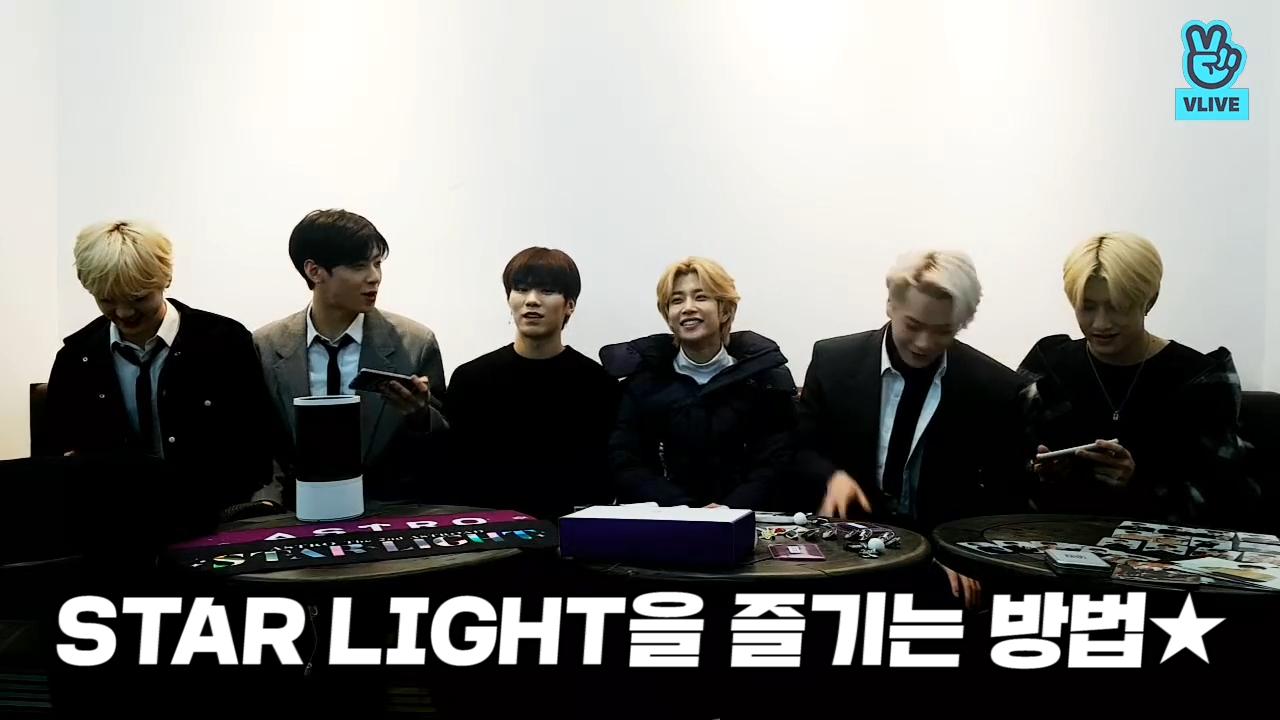 [ASTRO] 아스트로의 !!!솔로무대가 있는!!! 스타라이트 씨유쑨🌟 (ASTRO's spoilers about their new concert)