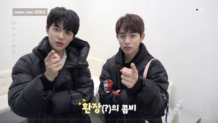 [DIARY CAM 3] 장윤서 <JANG YUNSEO> l YG보석함