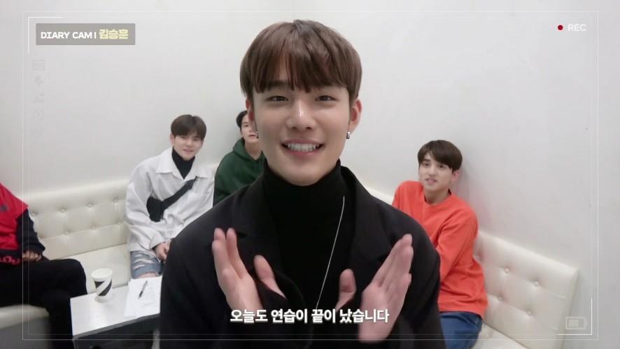 [DIARY CAM 3] 김승훈 <KIM SEUNGHUN> l YG보석함