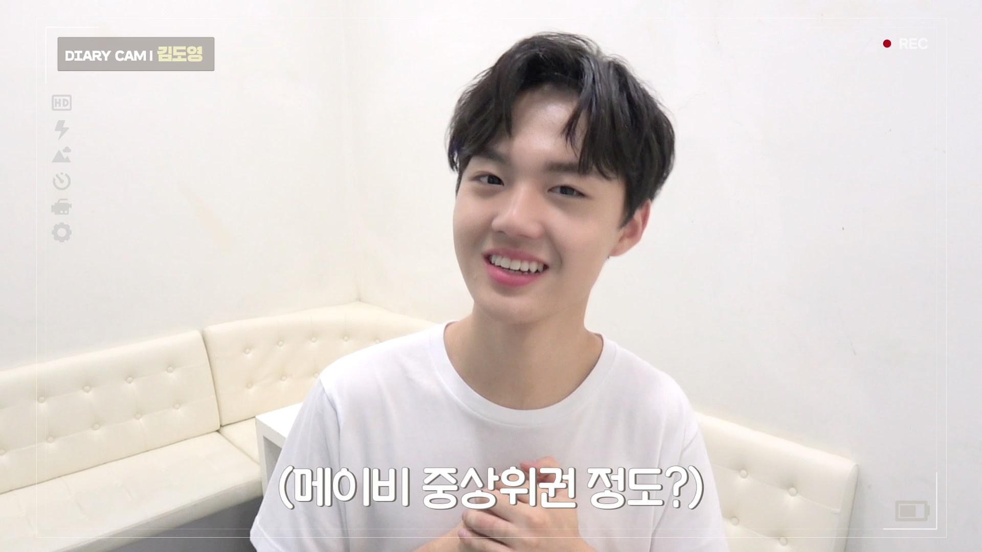 [DIARY CAM 3] 김도영 <KIM DOYOUNG> l YG보석함