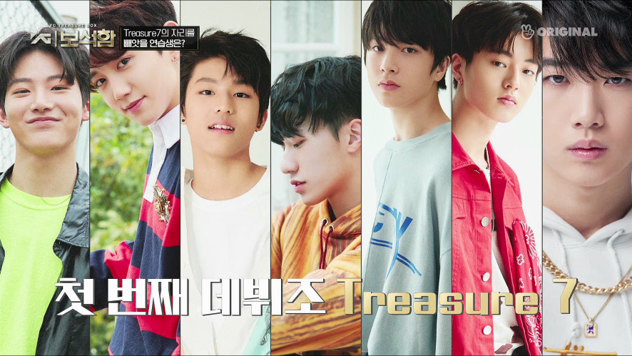 [FULL] YG보석함 4회(YG TREASURE BOX Ep.4)