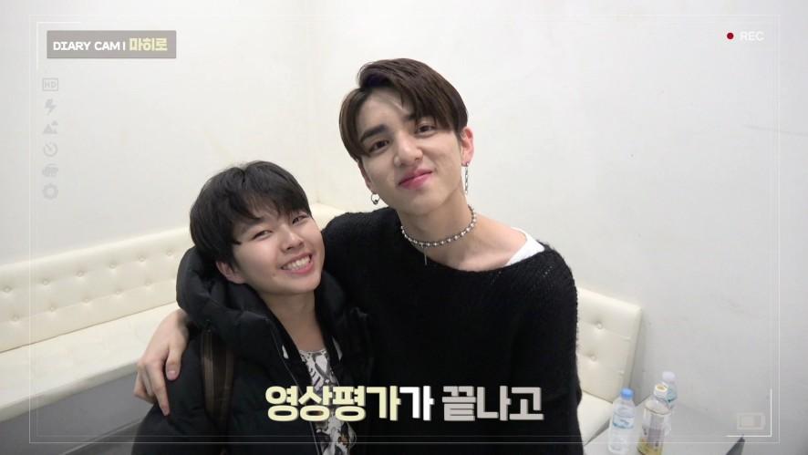 [DIARY CAM 3] 마히로 <MAHIRO> l YG보석함