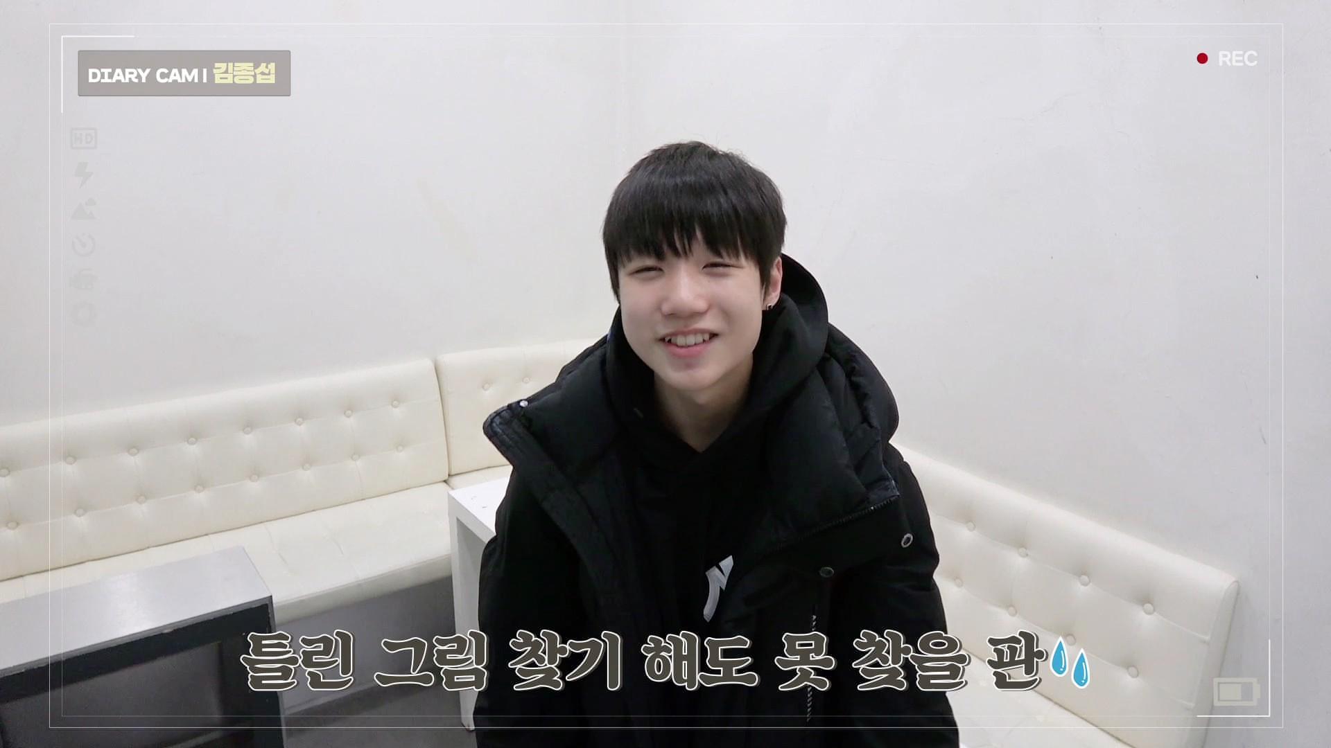 [DIARY CAM 3] 김종섭 <KIM JONGSEOB> l YG보석함