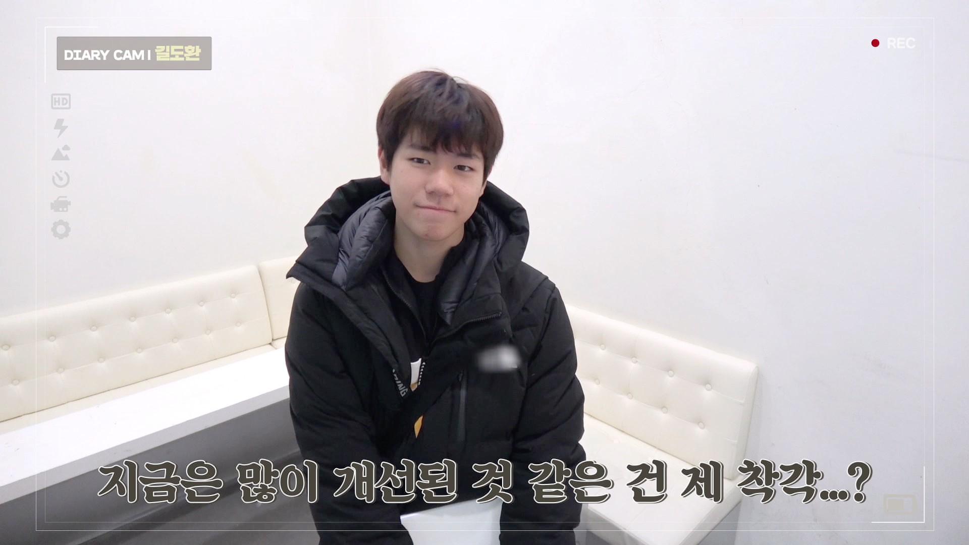 [DIARY CAM 3] 길도환 <KIL DOHWAN> l YG보석함