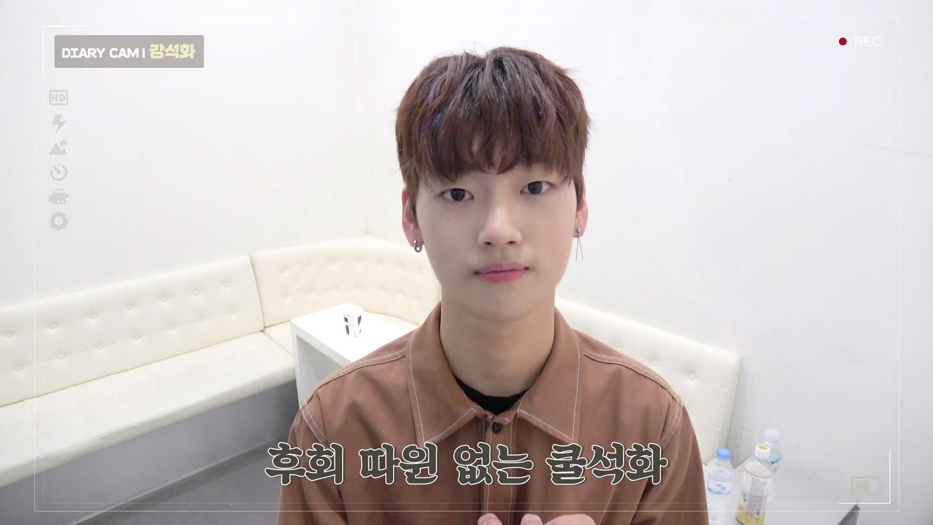 [DIARY CAM 3] 강석화 <KANG SEOKHWA> l YG보석함