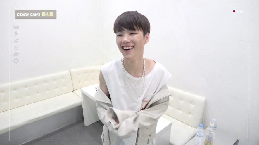 [DIARY CAM 3] 윤시윤 <YUN SIYUN> l YG보석함
