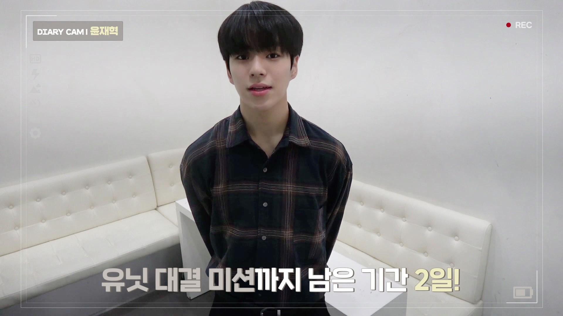 [DIARY CAM 3] 윤재혁 <YOON JAEHYUK> l YG보석함