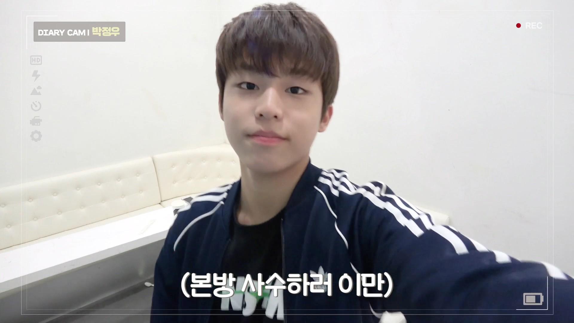 [DIARY CAM 3] 박정우 <PARK JEONGWOO> l YG보석함
