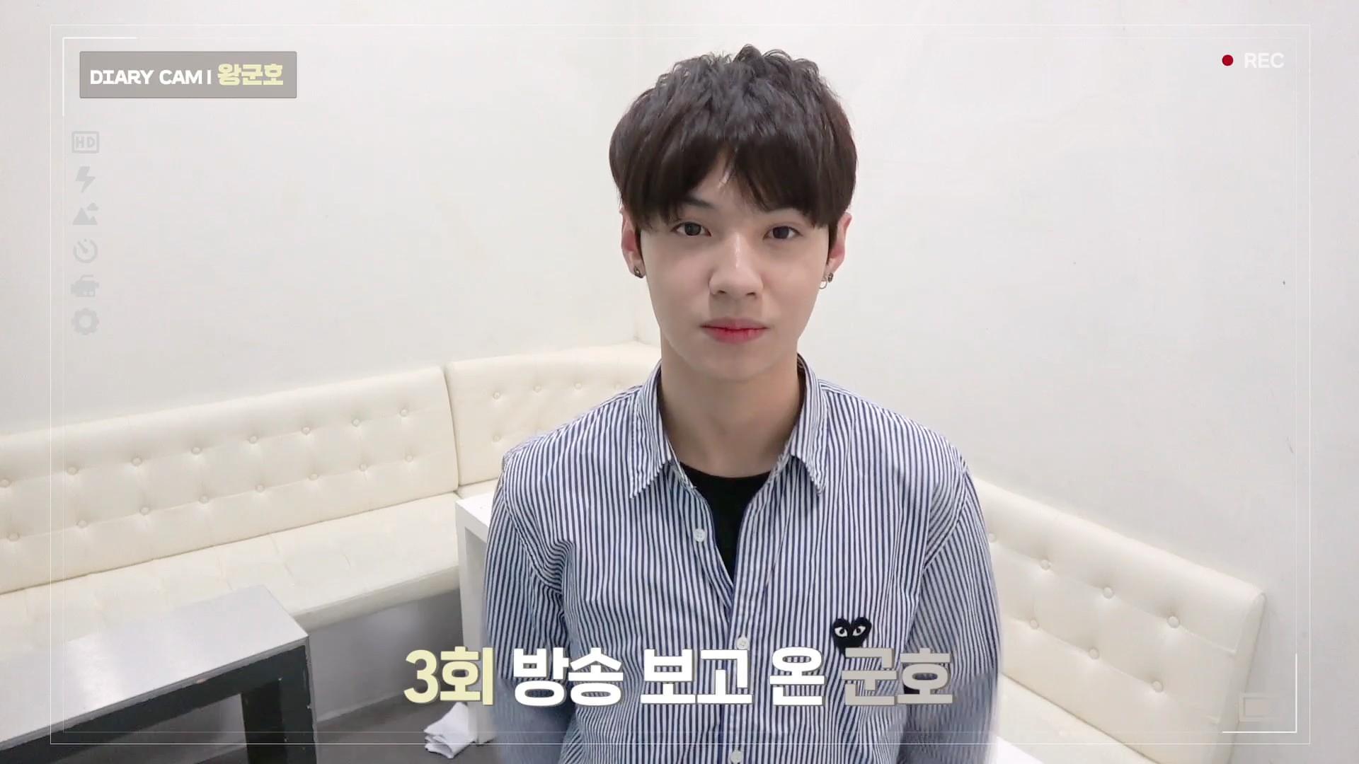 [DIARY CAM 3] 왕군호 <WANG JYUNHAO> l YG보석함