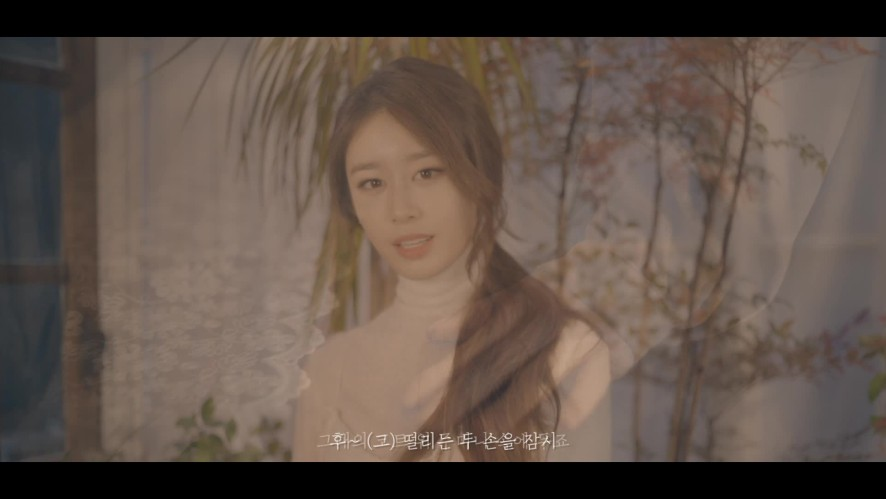 "지연 JIYEON ""One day"" MV"