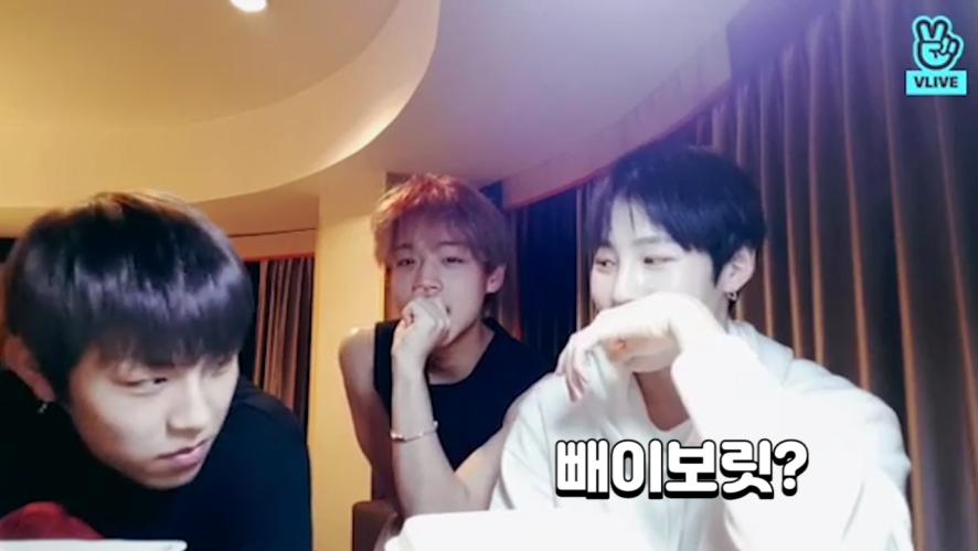 [Wanna One] 분쏘셍 내 빼이보릿~💖 (Sungwoon&Bussodan are my favorite)