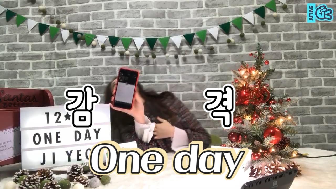 [Ji Yeon] 올겨울 가장 큰 선물 징산타의 원데이❄️🎁❣️ (Ji Yeon releasing a new song)
