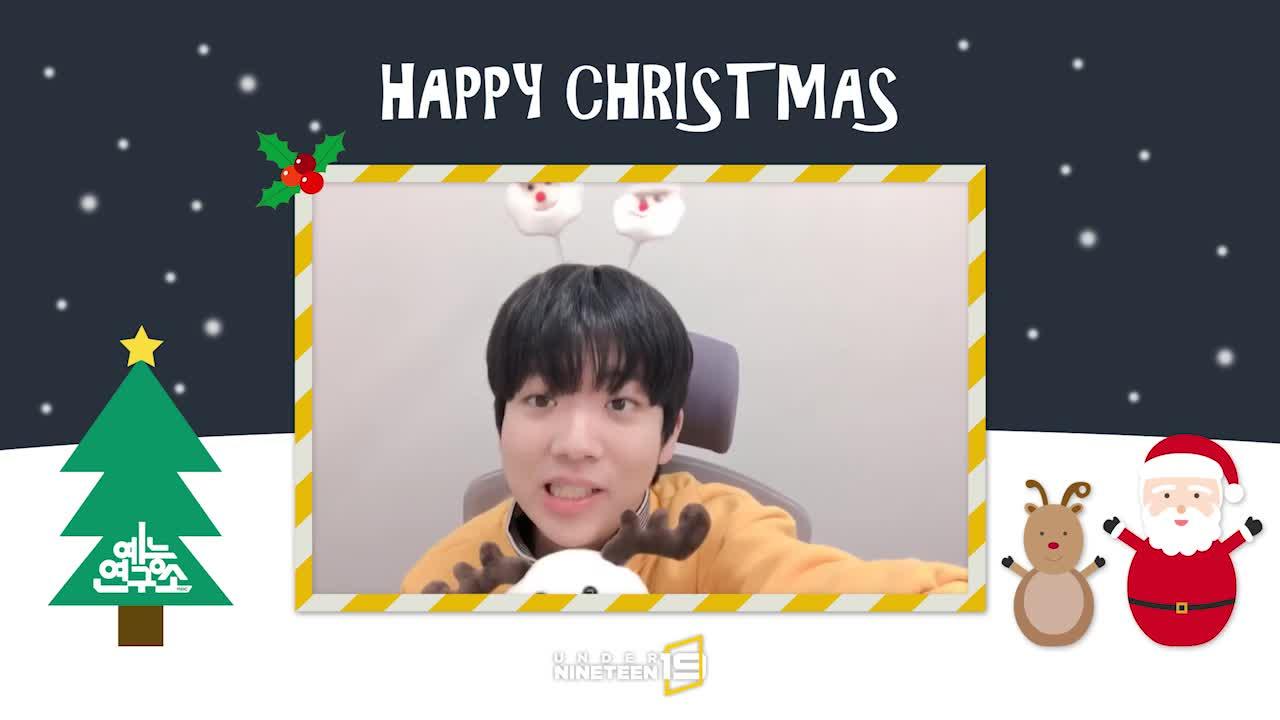 [19 스페셜] Christmas Message | 보컬 김영석