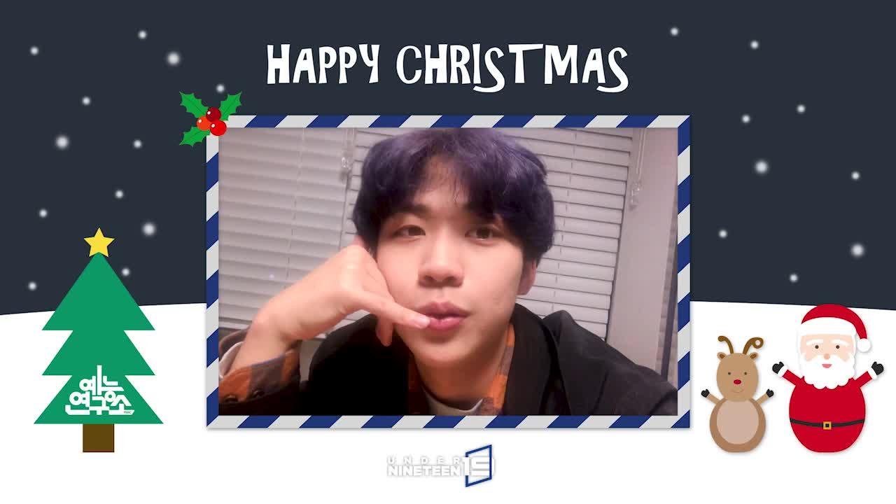 [19 스페셜] Christmas Message | 퍼포먼스 오다한
