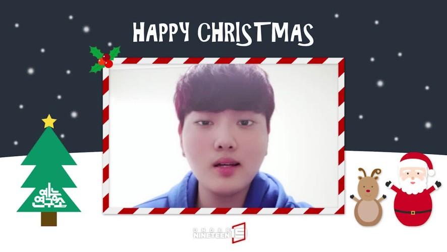 [19 스페셜] Christmas Message | 랩 김예준