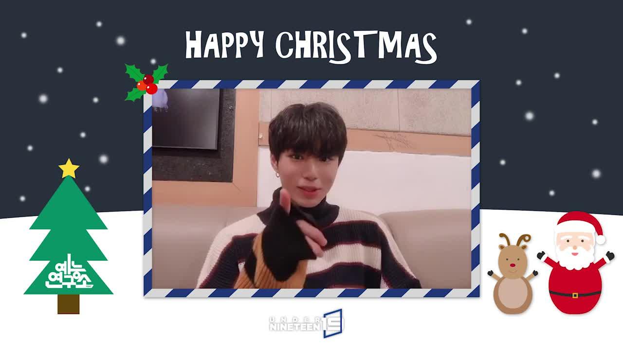 [19 스페셜] Christmas Message | 퍼포먼스 김준서
