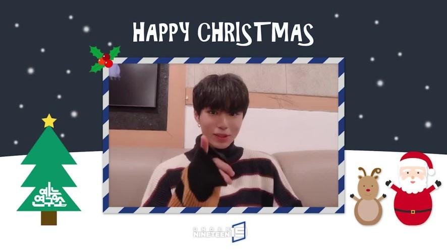 [19 스페셜] Christmas Message   퍼포먼스 김준서