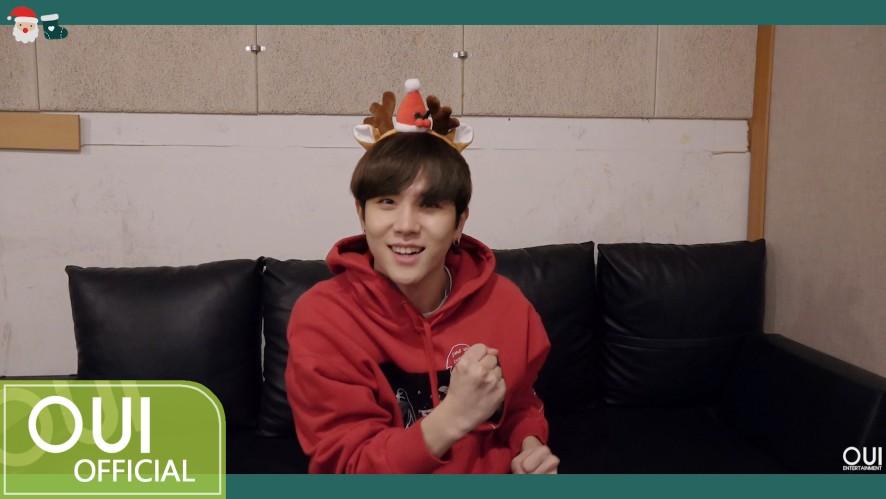 김동한(KIM DONG HAN) - 2018 크리스마스 메시지(Christmas Message)
