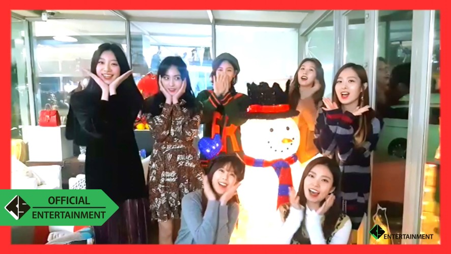 소나무(SONAMOO) - 2018 Christmas Message