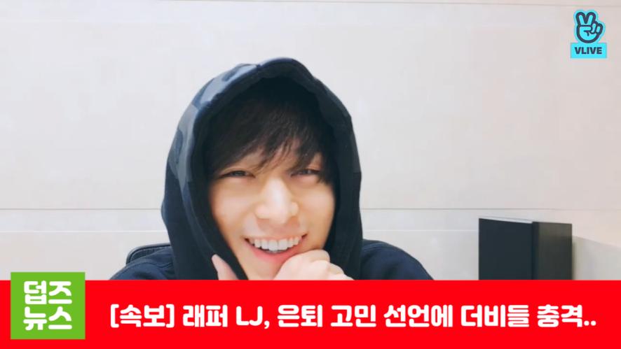 [THE BOYZ] (본인피셜)인싸주연의 폭탄선언..💣 (Insider JUYEON's time)