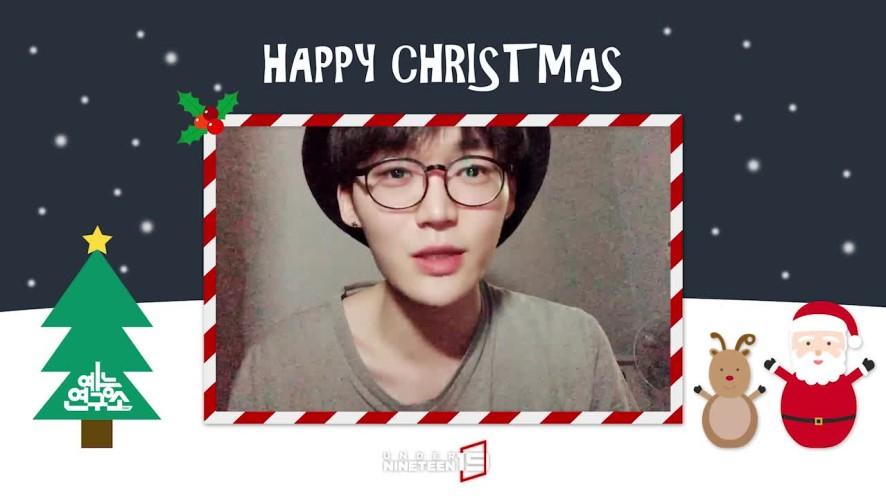 [19 스페셜] Christmas Message   랩 장루이