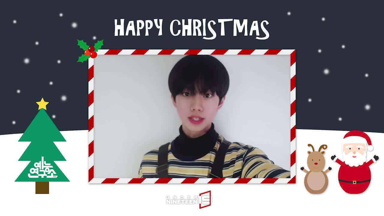 [19 스페셜] Christmas Message | 랩 방준혁