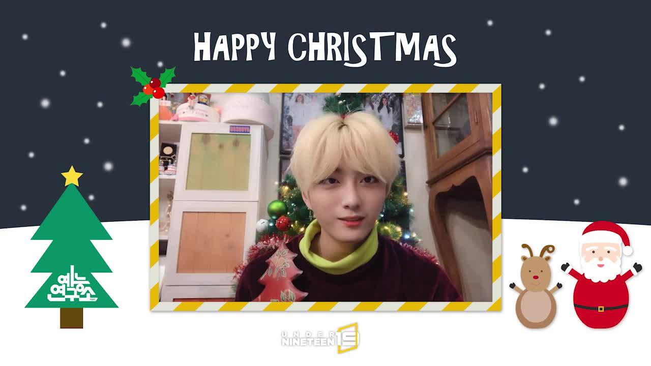[19 스페셜] Christmas Message | 보컬 김정우