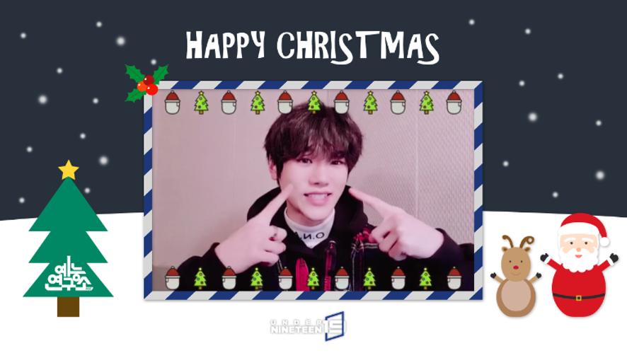 [19 스페셜] Christmas Message | 퍼포먼스 송병희