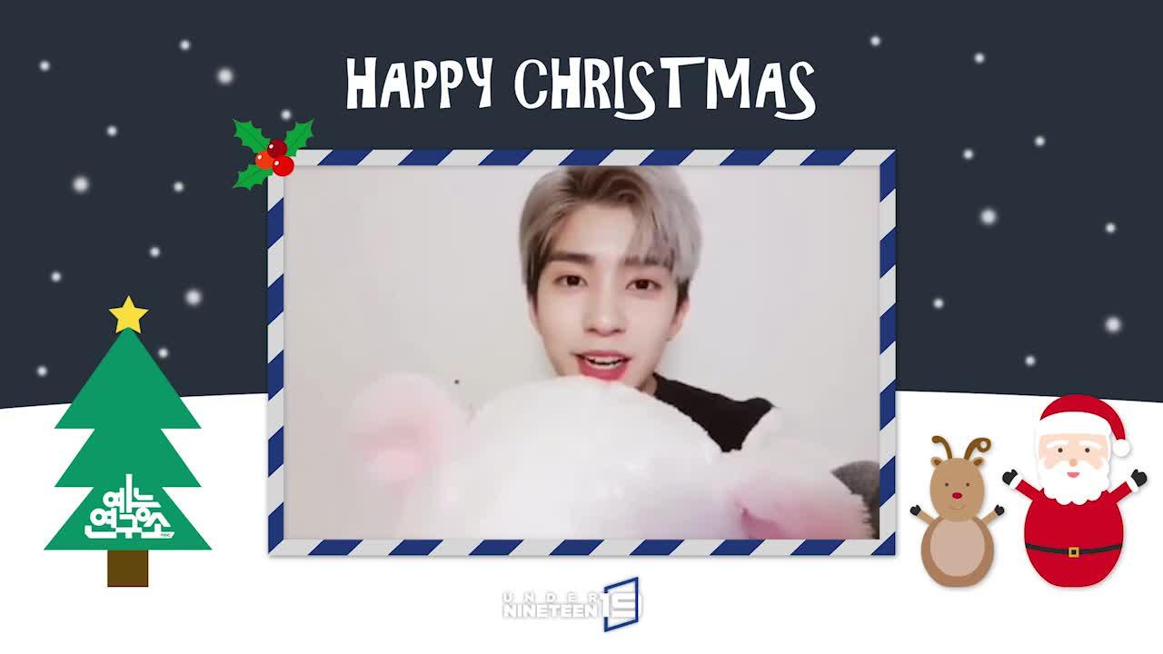 [19 스페셜] Christmas Message | 퍼포먼스 김시현