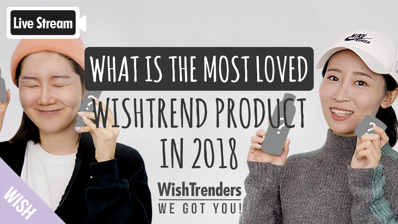 [Edited] 2018 Wishtrend Beauty Awards | Top 5 Korean Skin Care Products | Wishtrenders, We Got You!
