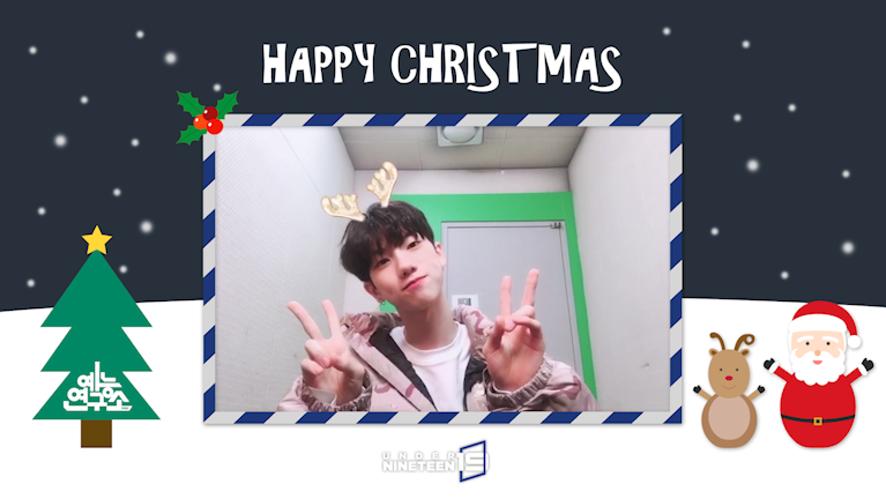 [19 스페셜] Christmas Message | 퍼포먼스 전도염