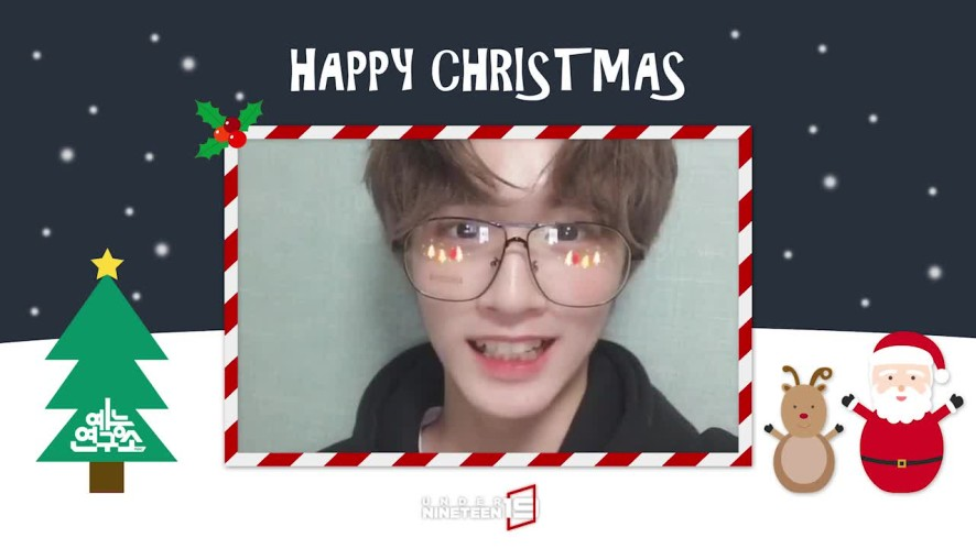 [19 스페셜] Christmas Message | 랩 이상민