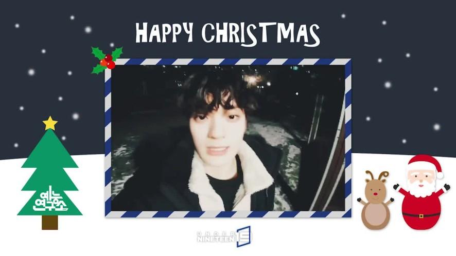 [19 스페셜] Christmas Message   퍼포먼스 김강민
