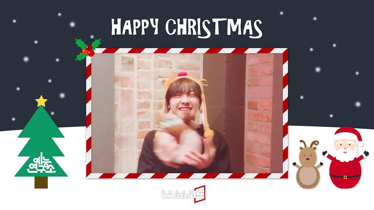 [19 스페셜] Christmas Message | 랩 박성원