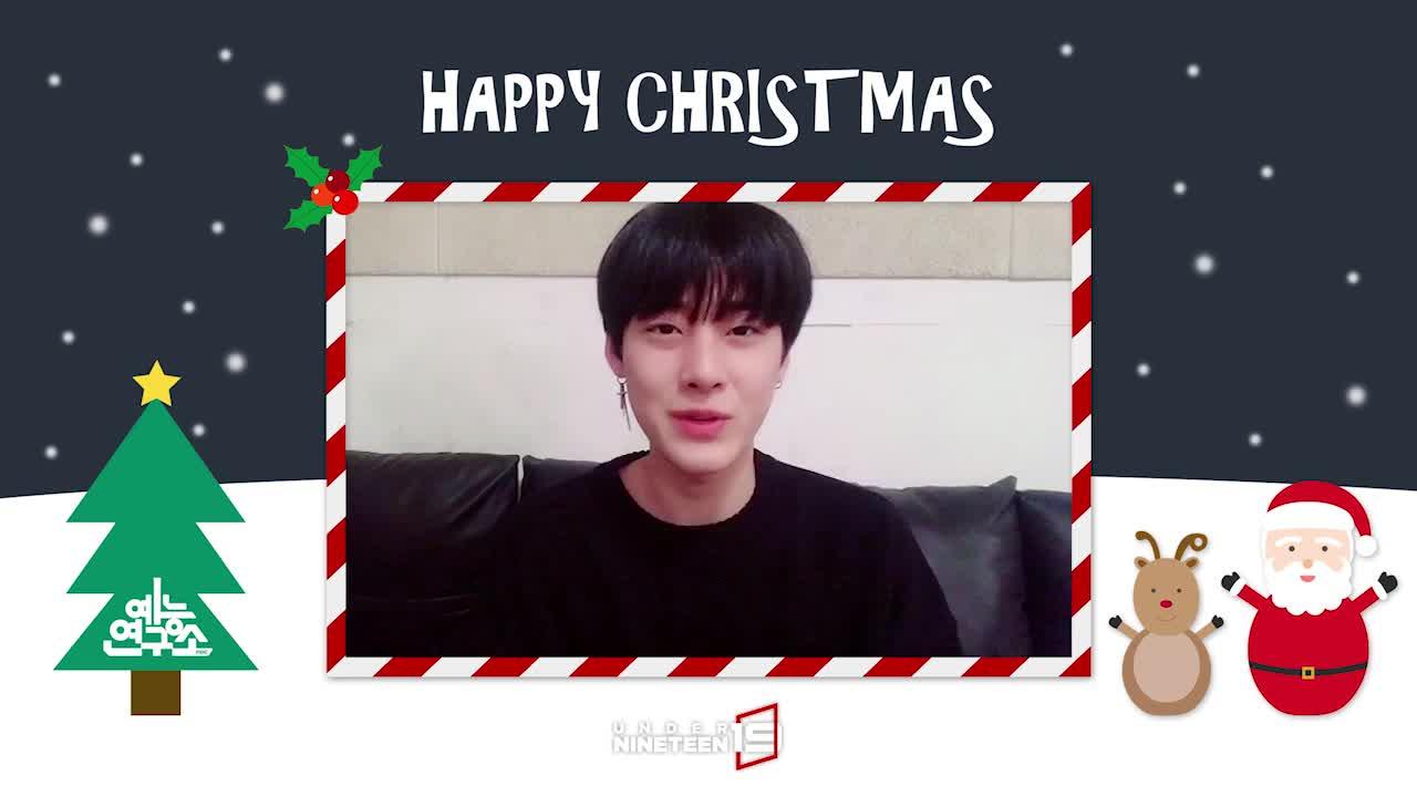 [19 스페셜] Christmas Message | 랩 유용하