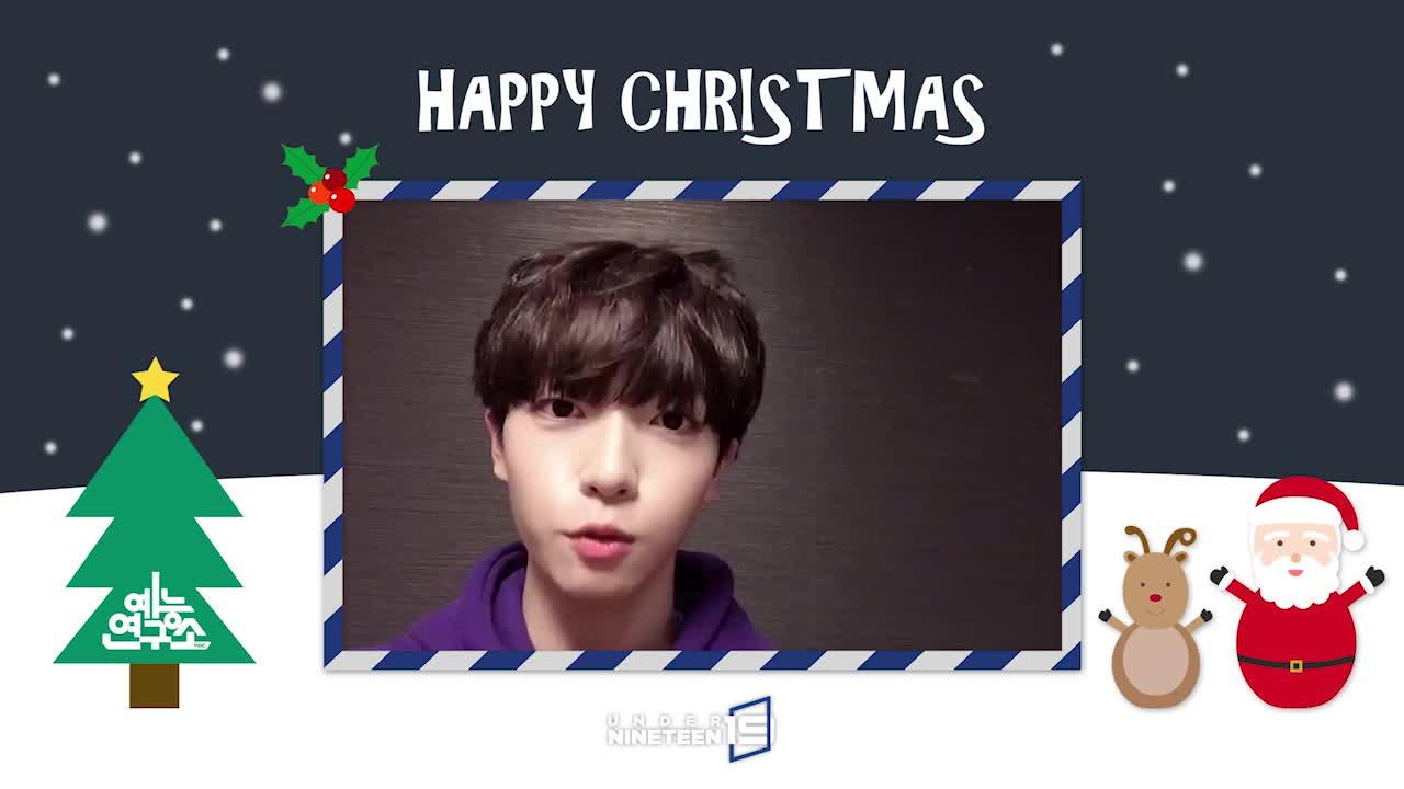 [19 스페셜] Christmas Message | 퍼포먼스 박시영