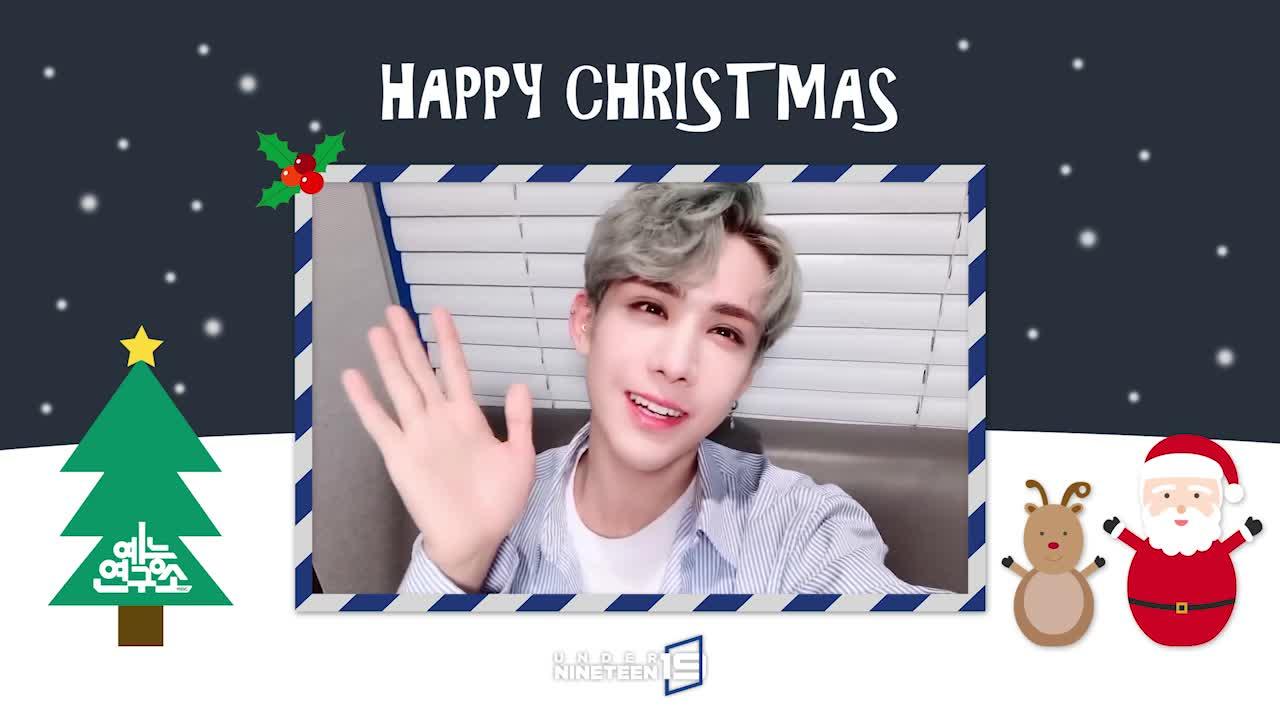 [19 스페셜] Christmas Message | 퍼포먼스 우무티