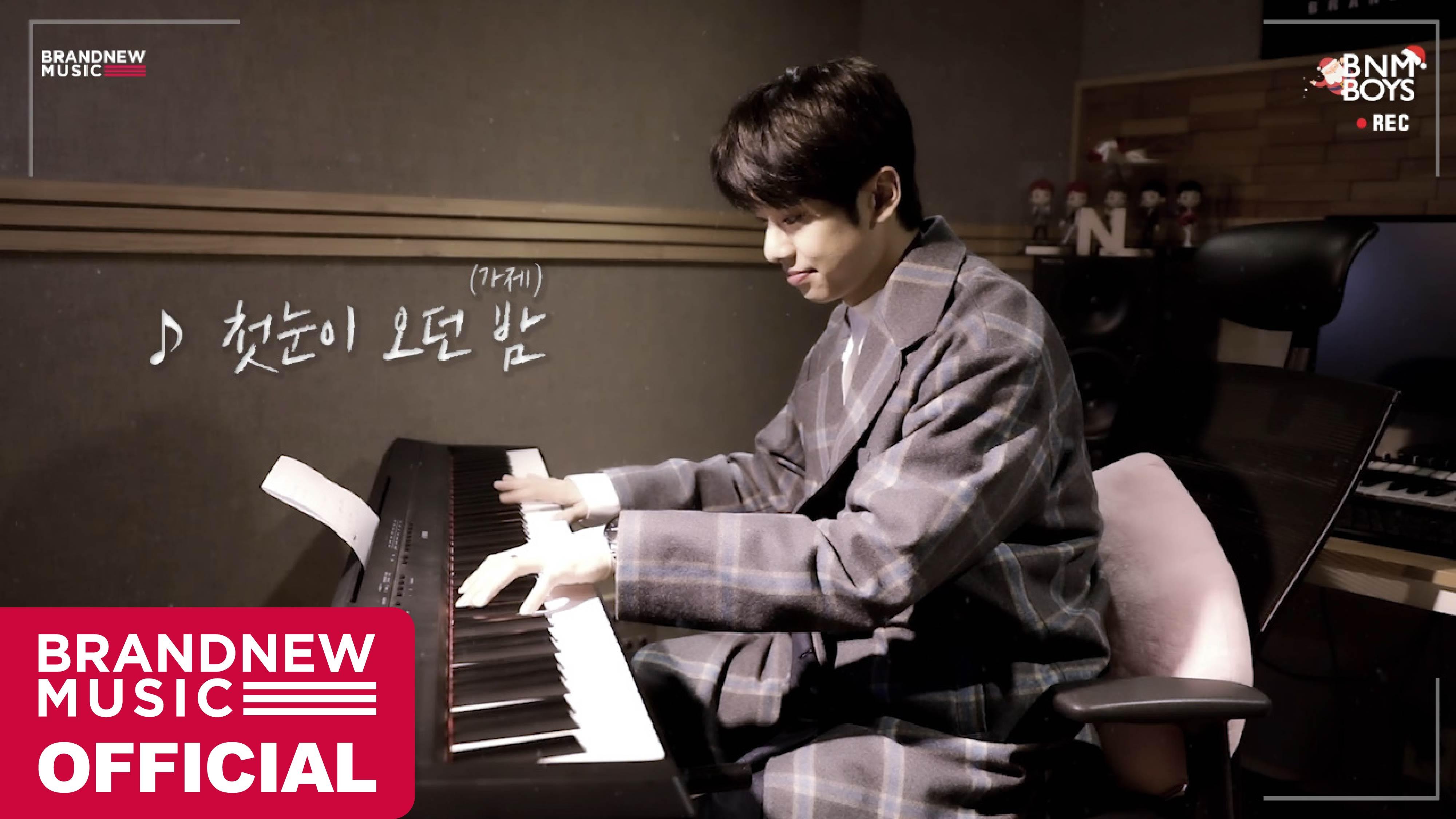 "[#MXM/#CH_M] X FILE EP.27 ""동현이의 크리스마스 선물🎅🏻💝"""