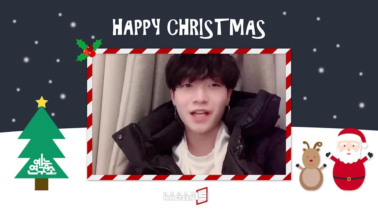 [19 스페셜] Christmas Message | 랩 김성호