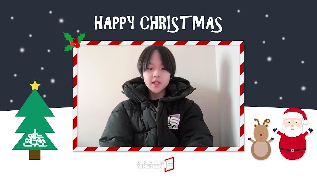 [19 스페셜] Christmas Message | 랩 남도현