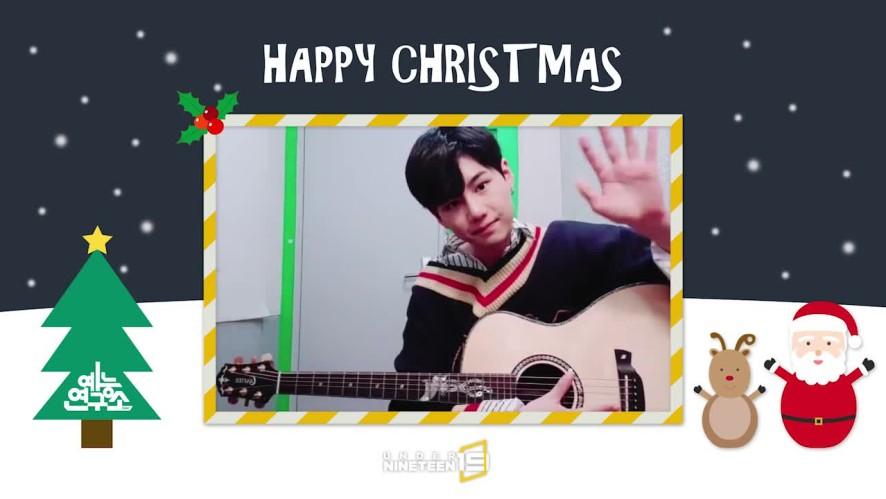 [19 스페셜] Christmas Message | 보컬 임형빈