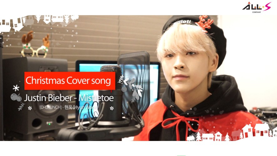[D:DLIVE] 현욱(Hyun Wook) - Justin Bieber 'Mistletoe'_Cover