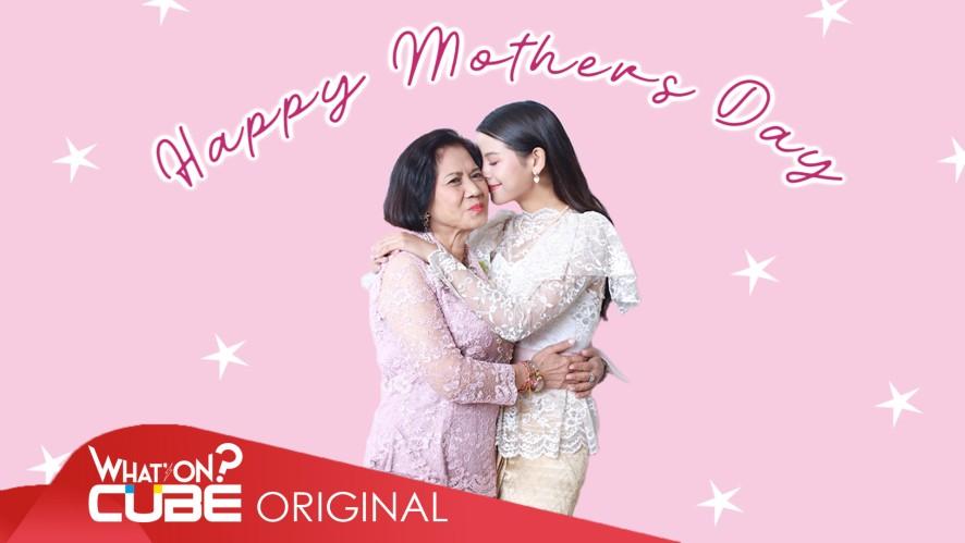 "SORN - ""PRODUSORN Diary"" 018 : Happy Mother's Day"