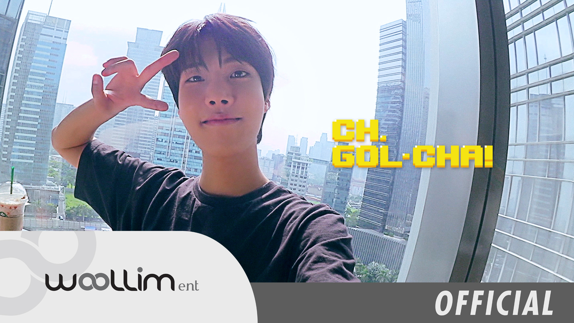 "골든차일드(Golden Child) ""CH.GOL-CHA!"" Ep.12"