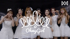 [OH MY GIRL] SKETCHBOOK EP.47