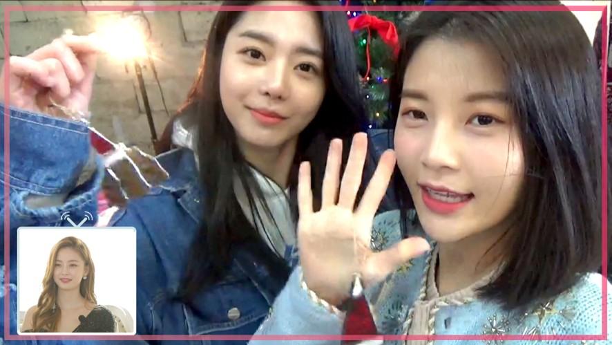 (임현주 & 문희) 빈티지 플리마켓 나들이♡! <팔로우미10> 15회